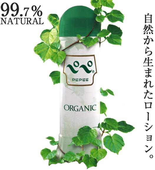 Eroticgel Pepee Lotion Organic 50ml 99.7% natural